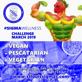 Kappa Sigma MARCH 2019 Wellness Challenge